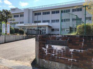 西袋第一小学校