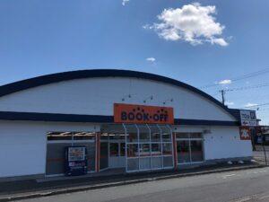BOOKOFF  須賀川店