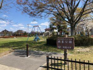 須賀川市  岡東公園